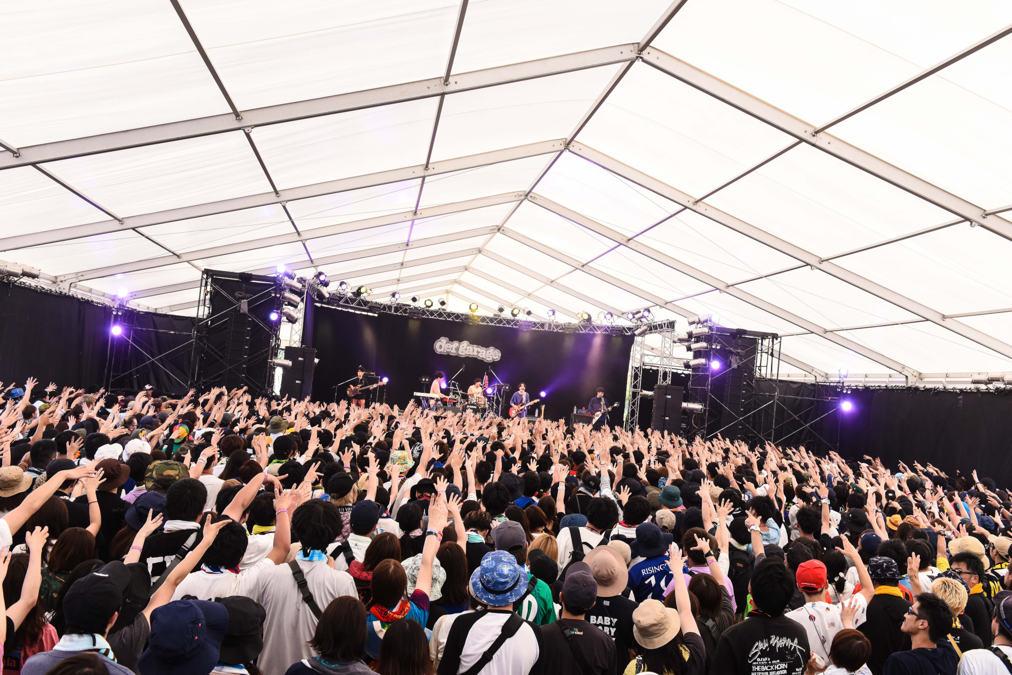 マカロニえんぴつ (C)RISING SUN ROCK FESTIVAL  photo by 藤川正典