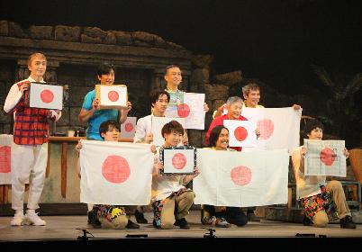 すべての人に贈る希望の人生賛歌! THE CONVOY SHOW vol.32 『asiapan』ゲネプロレポート