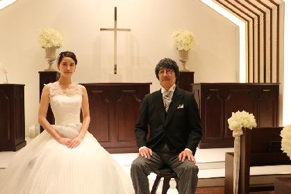 山崎まさよし、新アルバム収録曲「君の名前」のMVで20年後の姿に 山崎紘菜は娘役で初のウエディング姿を披露