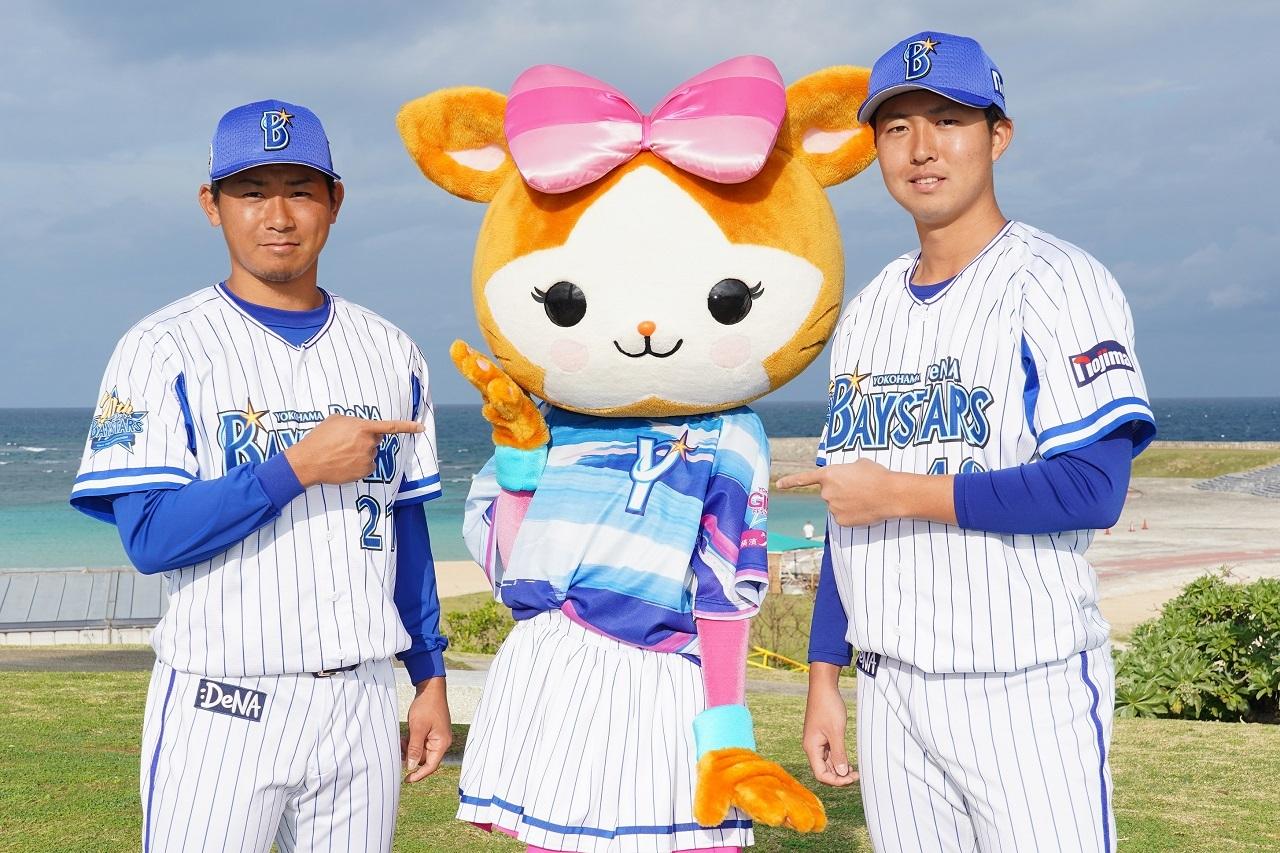 今永昇太選手(左)と京山将弥選手(右) (c)YDB