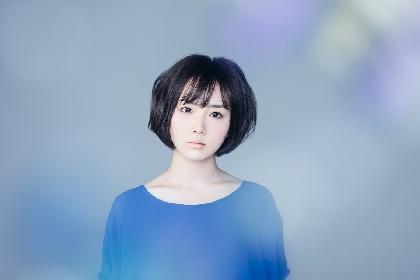 暁月凛、新曲アートワーク&藍井エイル楽曲のカバー動画を公開 「ラピスラズリ」を熱唱