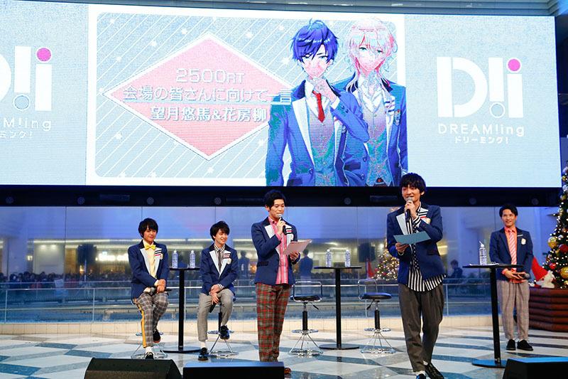 『DREAM!ing』AGF2018スペシャルステージ