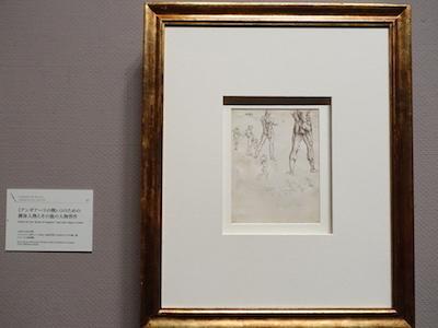 レオナルド・ダ・ヴィンチ 《〈アンギアーリの戦い〉のための裸体人物とその他の人物習作》 1506〜1508年頃 トリノ王立図書館