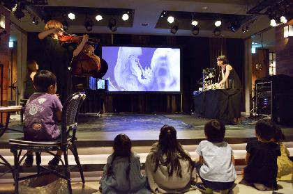 松田理奈(ヴァイオリン)がプロデュース『OTOART』始動! 子どもたちが繋ぐクラシック音楽と現代アート