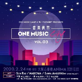 ONE MUSIC CAMP×月見ル君想フpresents『ONE MUSIC CITY vol.3』が大阪で初開催、出演にNABOWA、Sun Rai
