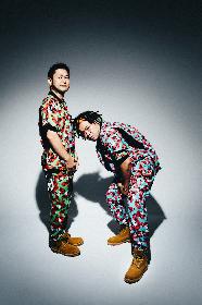 サイプレス上野とロベルト吉野、11月にニューアルバム『ドリーム銀座』をリリース