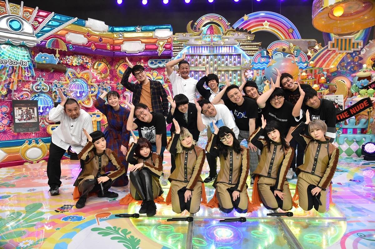 (C)テレビ朝日アメトーーク「BiSH芸人」