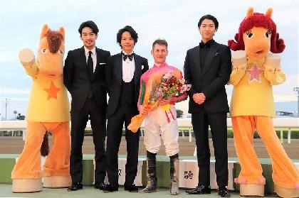 中村倫也、賀来賢人、大谷亮平が東京シティ競馬のスペシャルトークショーに登場 「人生大改革です!」