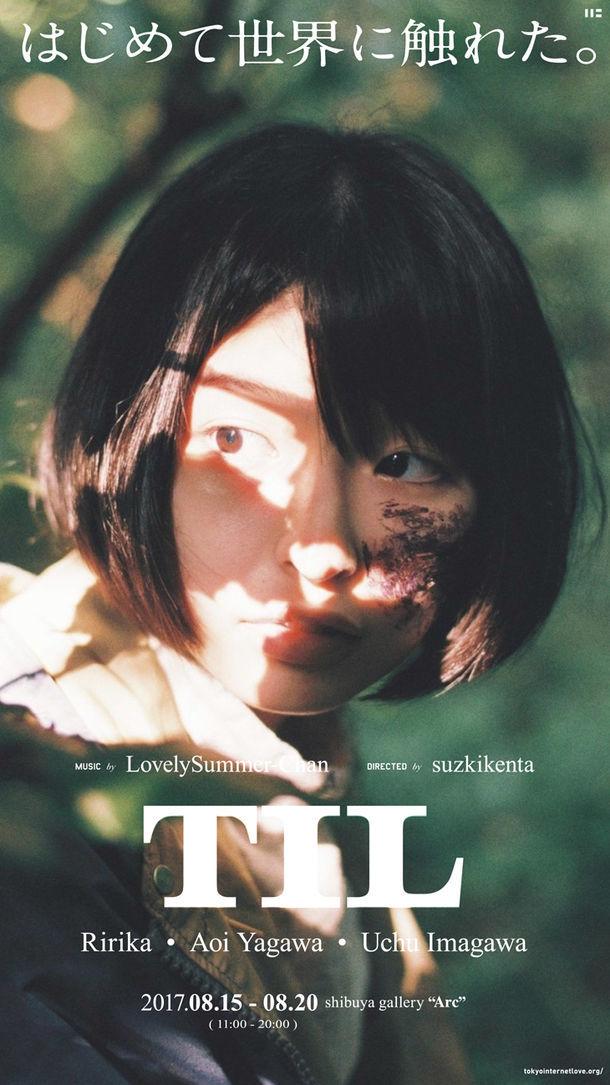映画「TIL」メインビジュアル