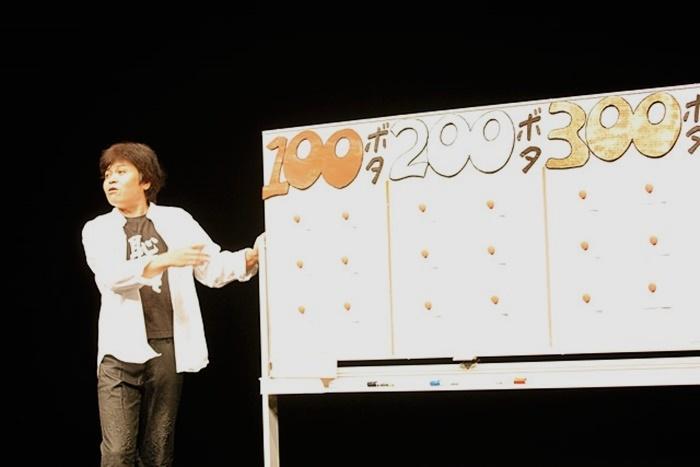 前回公演『大田王2014ジゴワット~Back to 2015』より。久保田浩による、よくわからないコーナー