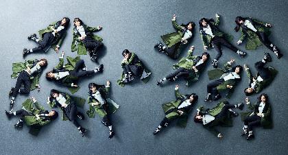 欅坂46、夏の全国ツアー追加公演は初の東京ドーム2DAYS