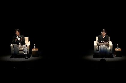 高橋一生×酒井若菜、ふたりの心が重なり合う奇跡の瞬間とは 『坂元裕二 朗読劇2021』観劇レポート