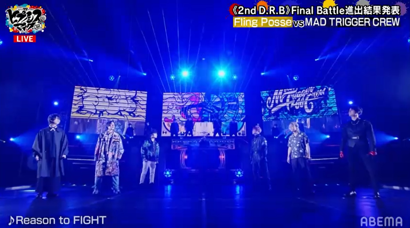 (C)AbemaTV,Inc.(C) King Record Co., Ltd. All rights reserved.(C) 『ヒプノシスマイク-Division Rap Battle-』Rule the Stage製作委員会
