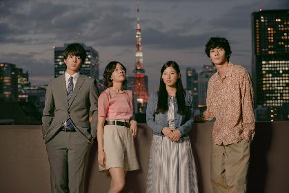 伊藤健太郎主演で『東京ラブストーリー』が再びドラマに 2020年春にFOD/Amazon Prime Videoにて配信へ