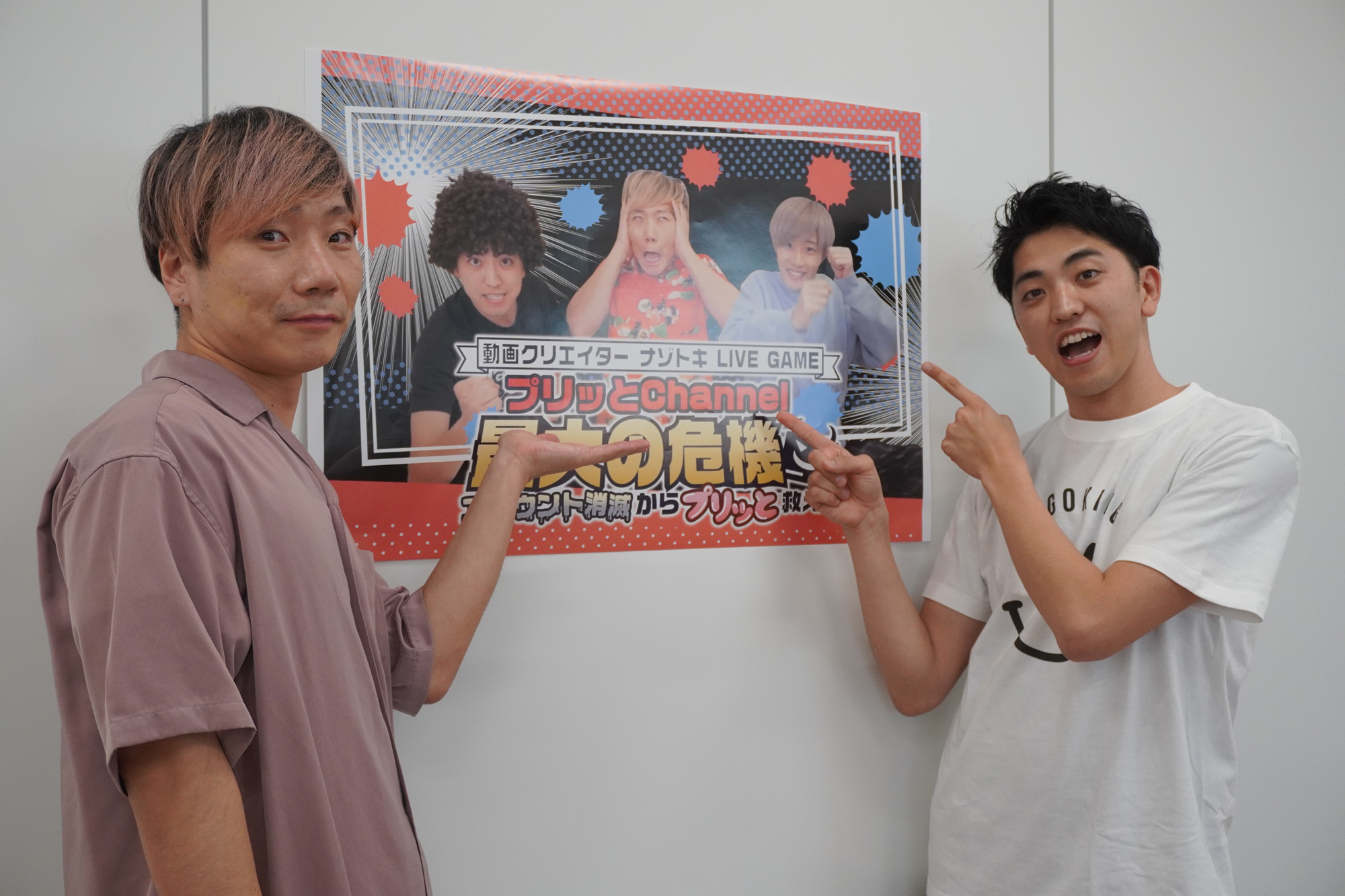 TOP差し替え候補:DSC02694.JPG