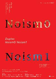 Noismが『Duplex』Noism0 / Noism1を新潟・埼玉で行い、金森穣と森優貴が演出振付する新作二本を披露