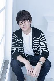 花江夏樹が主要ボイスキャストに決定 明石家さんまプロデュースの劇場アニメ『漁港の肉子ちゃん』出演が明らかに