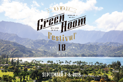 『GREENROOM FESTIVAL Hawaii'18』Nulbarich、スガ シカオ 第二弾出演アーティストとチケット情報を発表