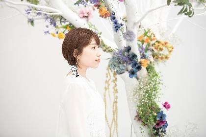 関取 花、TOKYO FM『SCHOOL OF LOCK!』に生出演、メジャー1st フルアルバム『新しい花』収録の表題曲「新しい花」を初解禁
