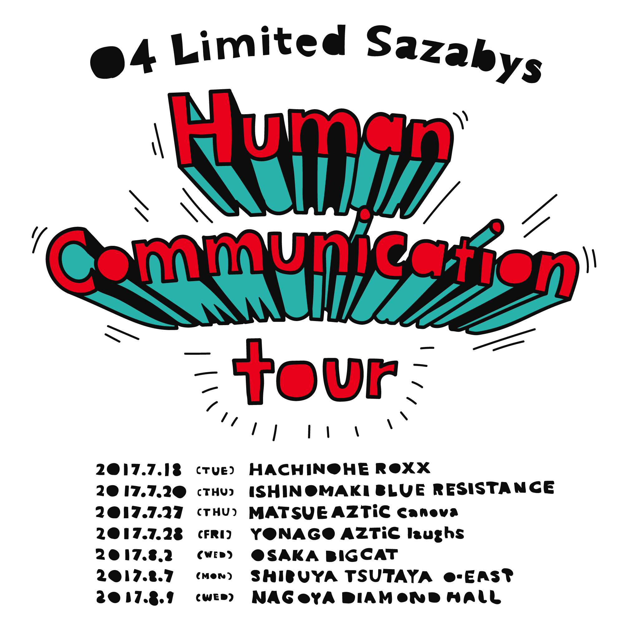 04 Limited Sazabys presents「Human Communication tour」