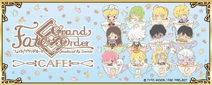 『Fate/Grand Order』×サンリオのコラボカフェが期間限定オープン 英霊たちがカップに入った描きおろしデザイングッズやプレゼントが展開