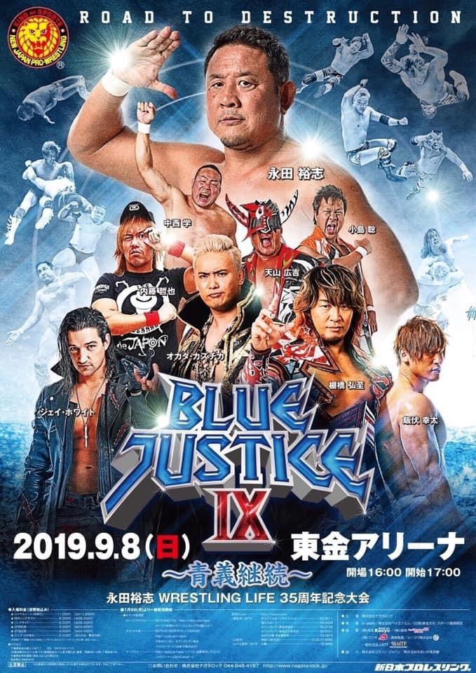 『BLUE JUSTICE Ⅸ~青義継続~永田裕志WRESTLING LIFE35周年記念大会』が9月8日(日)に東金アリーナで開催される