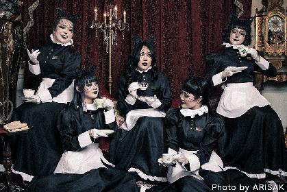 「黒猫ホテル」でアナタをたっぷりおもてなし! 東京ゲゲゲイ歌劇団vol. III『黒猫ホテル』稽古場レポート