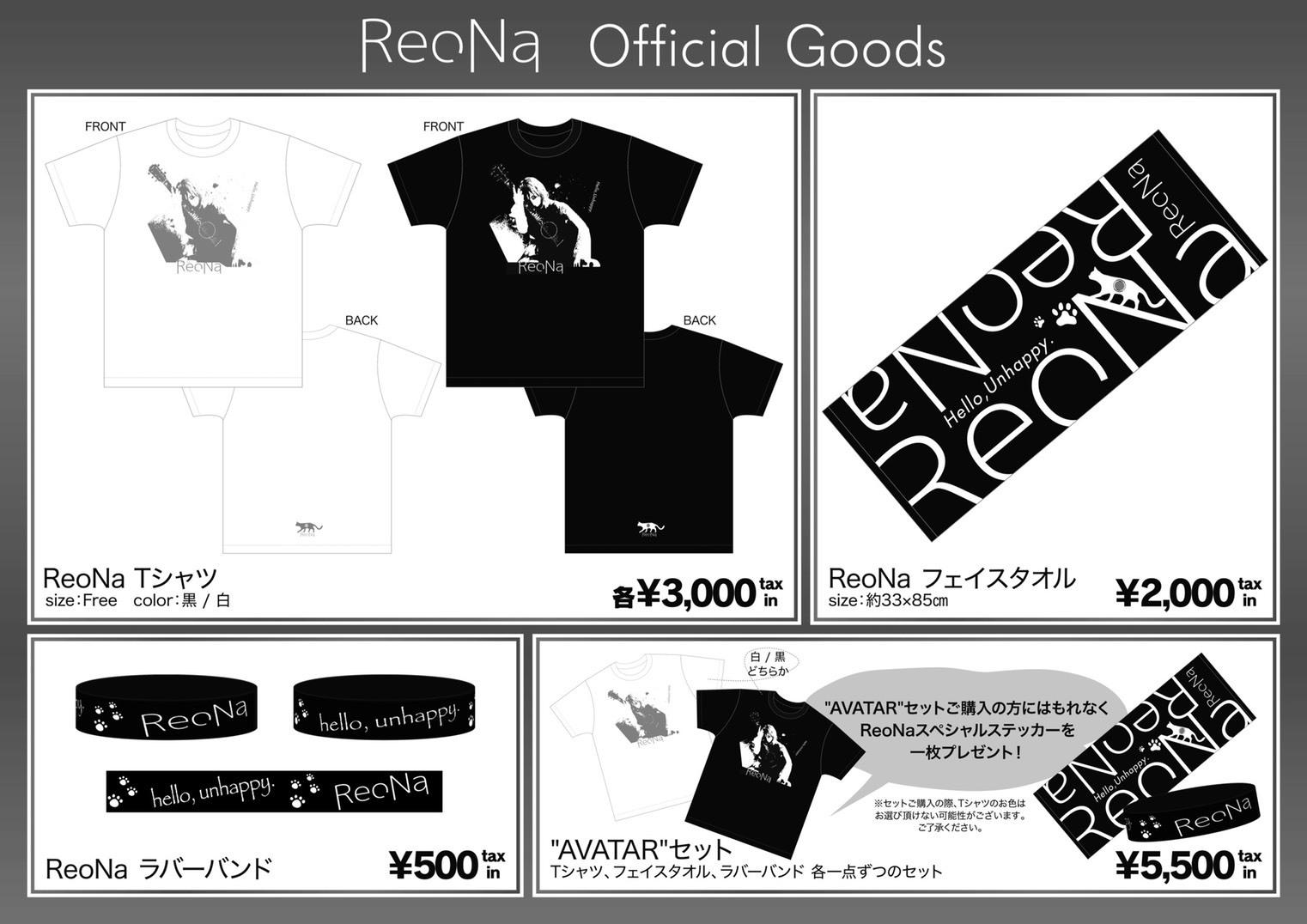 """『神崎エルザ starring ReoNa × ReoNa Special Live """"AVATAR""""』ライブグッズ"""