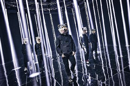 MAN WITH A MISSION、最新アーティスト写真を公開 最新曲「Merry-Go-Round」をデジタルリリース