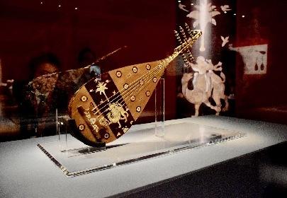 シルクロードの面影を色濃く残す名品約110件が東京に集結 『正倉院の世界−皇室がまもり伝えた美−』レポート
