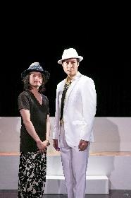 大山真志の主演舞台が開幕「昔懐かしいハードボイルドな香り漂うストーリー」
