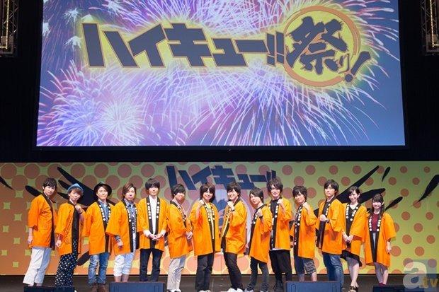 『ハイキュー!!』第2期の主題歌アーティスト&新キャストが発表!