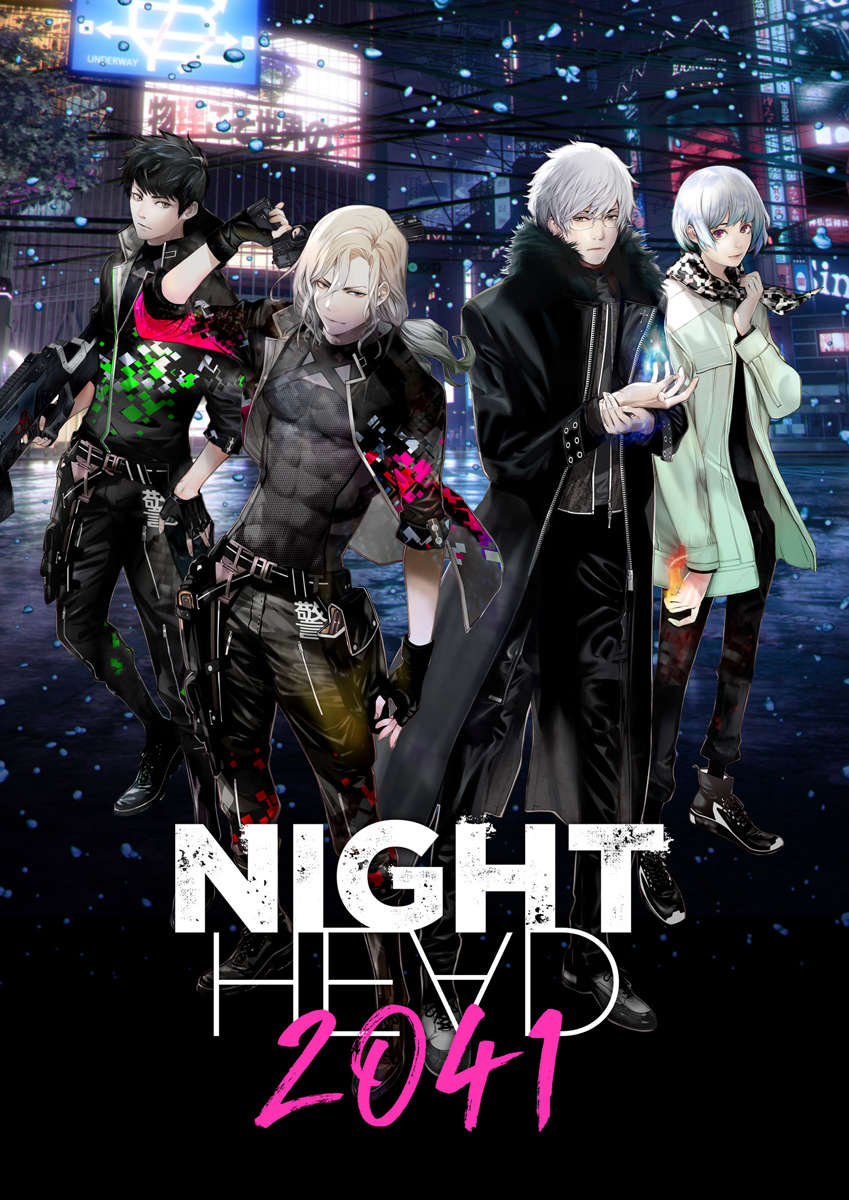 『NIGHT HEAD 2041』ティザービジュアル (C)NIGHT HEAD 2041 製作委員会