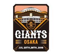 大阪のオリジナルエンブレム