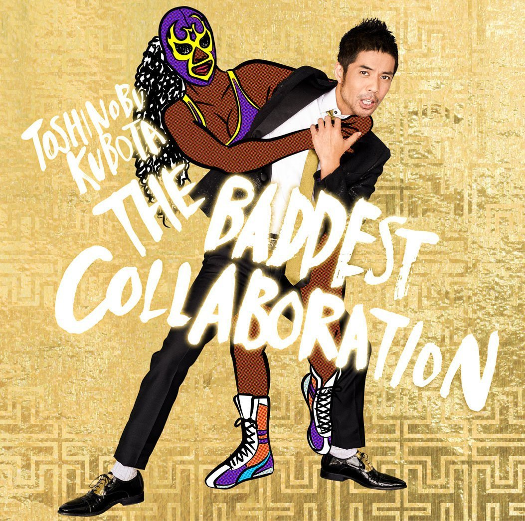 久保田利伸『THE BADDEST ~Collaboration~』