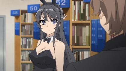 TVアニメ『青春ブタ野郎はバニーガール先輩の夢を見ない』第2弾PV&OP主題歌公開