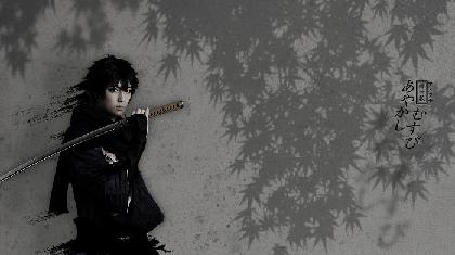 舞台版『あやかしむすび』10月に上演 語り部として狂言師・和泉元彌がホログラムで登場
