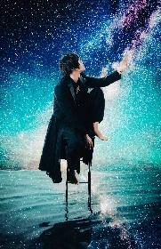 天月-あまつき- 初の武道館ワンマンのダイジェスト映像をJOYSOUNDで配信 天月、めろちん、佐香智久による副音声付き