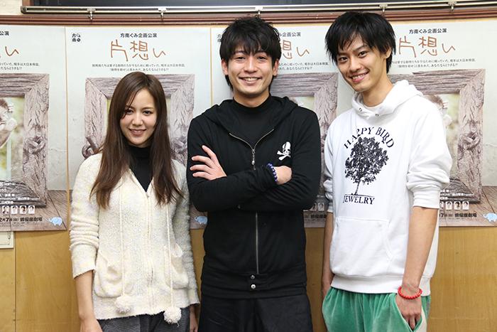 (左から)遠藤舞・陳内将・戸谷公人 ©こむらさき