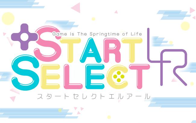 ©神田女子学園 高等部 ゲーム実況同好会 / 神田カンパニー