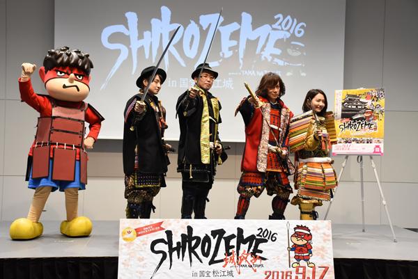 左から、吉田くん、Official髭男dism藤原聡、FROGMAN監督、ダイアモンド✡ユカイ、椎木里佳氏