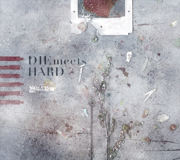 凛として時雨 ニューシングル「DIE meets HARD」初回生産限定盤