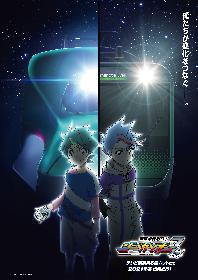 TVアニメ第2シリーズ『新幹線変形ロボ シンカリオンZ』、2021年春放送決定 ティザーPV解禁