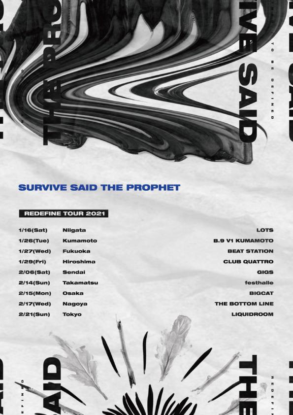 『Redefine Tour 2021』