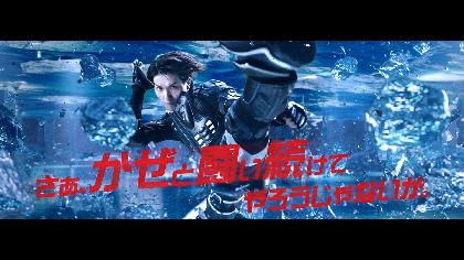 横浜流星が鋭い蹴りでそびえたつ氷柱を破壊!『るろうに剣心 最終章』のアクションコーディネーターが指導したプレコール新CMを公開