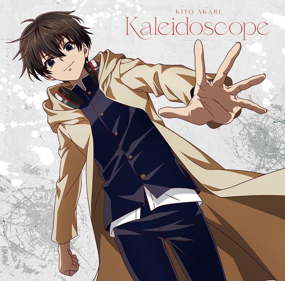 鬼頭明里1stミニアルバム『Kaleidoscope』アニメ盤