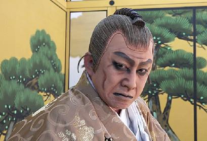 図夢歌舞伎
