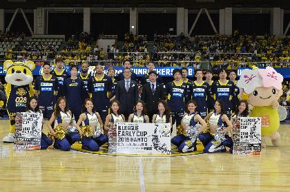 男子プロバスケ・Bリーグの3大タイトル 関東の強豪クラブによるトーナメント戦『B.LEAGUE EARLY CUP 2018 KANTO』宇都宮で初開催が決定!!