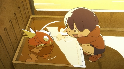 YouTubeチャンネル「ポケモン Kids TV」でポケモンと少年の絆を描く新作アニメ「まっててね!コイキング」を公開