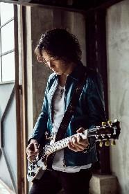 斉藤和義、『じゅん散歩』新テーマ曲「純風」MV公開